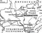 Учреждена Марийская митрополия Русской Православной Церкви