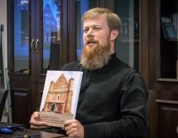 В Минской духовной академии состоялась презентация книги протодиакона Павла Бубнова о Сынковичском храме