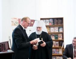 Митрополиту Павлу вручен памятный знак «В честь основания Национальной академии наук Беларуси»