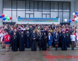 В Борисове прошла областная конференция «Служение во благо жизни: современные подходы и православные традиции»