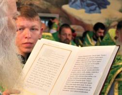 Опубликованы службы прп Алексию Карпаторусскому и прп Иову Угольскому