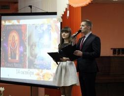 ХIII Покровские чтения состоялись в Туровской епархии