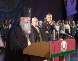 Архиепископ Витебский и Оршанский Димитрий принял участие в награждении лучших милицейских семей Беларуси