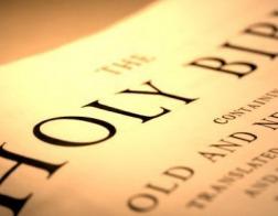 Открывающийся в Вашингтоне грандиозный музей Библии получил плохие отзывы в прессе
