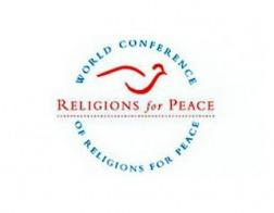 Папа Франциск принял делегацию Всемирной конференции «Религии за мир»