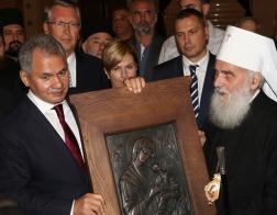 Патриарх Сербский Ириней встретился с министром обороны Российской Федерации Сергеем Шойгу