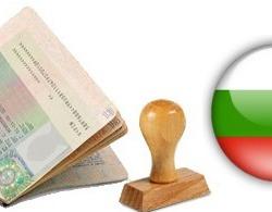 В Болгарии предлагают внести поправки в законодательство с целью воспрепятствовать распространению радикального ислама