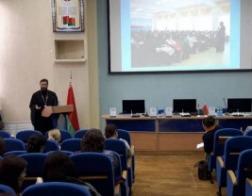 Руководитель Координационного центра БПЦ по противодействию наркомании и алкоголизму провел занятие в Минском городском институте развития образования