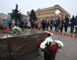 В Москве проходит акция памяти жертв репрессий «Возвращение имен»