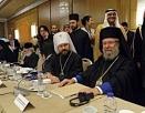 Председатель ОВЦС выступил на форуме в Афинах, посвященном религиозному плюрализму на Ближнем Востоке