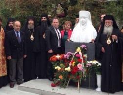 В Болгарии установлен памятник святой Димитре Киевской, болгарке по происхождению