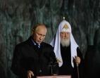 Святейший Патриарх Кирилл принял участие в церемонии открытия мемориала памяти жертв политических репрессий «Стена скорби»