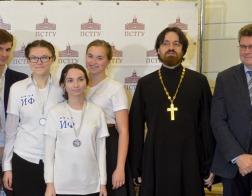 ХIV Открытый Интеллектуальный турнир ПСТГУ-2017 состоялся в Соборной палате Главного здания на Лиховом