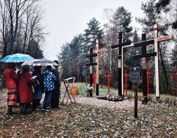 В урочище Куропаты молитвенно помянули всех невинно убиенных в Отечестве нашем