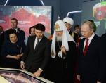 Президент России В.В. Путин и Святейший Патриарх Кирилл посетили выставку «Россия, устремленная в будущее»