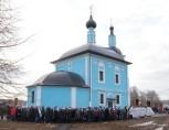 Патриарший наместник Московской епархии совершил великое освящение Богородицерождественского храма в городском округе Домодедово