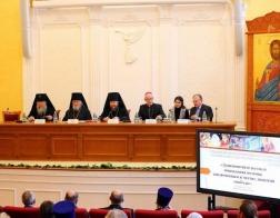 Архиепископ Витебский и Оршанский Димитрий принял участие в международной конференции «Душепопечительство и социальная помощь заключенным в местах лишения свободы»