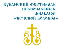 На фестивале «Вечевой колокол» покажут 300 православных фильмов