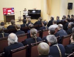 В Гомельской епархии состоялась пастырская конференция