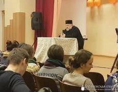 Архиепископ Гродненский и Волковысский Артемий открыл работу VII Молодежного образовательного форума «Quo vadis?»