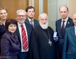 Митрополиту Павлу вручена медаль «Заслуженный миротворец»