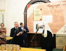 Вышел в свет сборник главных цитат Патриарха Кирилла