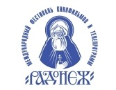 В Москве состоялось открытие XXII Международного фестиваля кино- и телепрограмм «Радонеж»