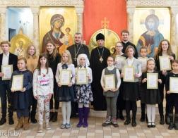 Вручены награды лауреатам регионального этапа международного конкурса детского рисунка «Красота Божьего мира»