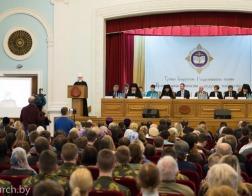 В Минске состоялись Третьи Белорусские Рождественские чтения