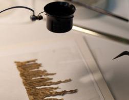 На рынке антиквариата в США появились поддельные «свитки Мертвого моря»