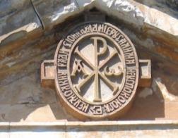 Императорское православное палестинское общество отмечает 135-летний юбилей