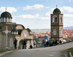 В компьютере Усамы бен Ладена обнаружена фотография православного храма в Косово