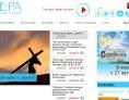 Руководители благотворительных Фондов призвали поддержать проект Радио «Вера»