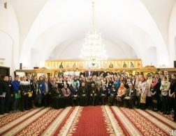 В Минской духовной семинарии прошел XVI Семинар студентов вузов Беларуси