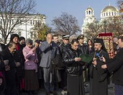 Софийский университет св. Климента Охридского отметил свой престольный праздник