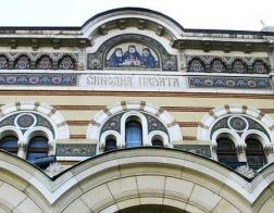 Синод Болгарской Православной Церкви принял определение о Македонской Православной Церкви