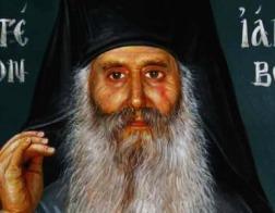 Синод Константинопольской Православной Церкви причислил к лику святых старца Иакова (Цаликиса) Эвбейского