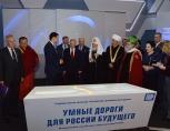 Президент России В.В. Путин и Святейший Патриарх Кирилл посетили выставку «Россия, устремленная в будущее» в Москве