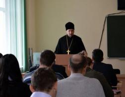 В Институте подготовки научных кадров НАН Беларуси состоялся круглый стол на тему «Наука и религия»