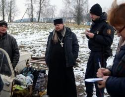 Клирики Минской епархии приняли участие в акции «Социальный патруль»