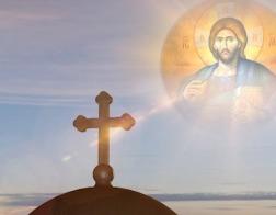 В университете швейцарского Фрибура открылся новый Центр православных исследований