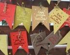 Православная служба помощи «Милосердие» открыла сбор рождественских подарков для нуждающихся