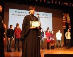 Молодежный кинофорум социальной рекламы провела Волынская епархия УПЦ