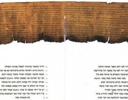 Палестинская автономия потребовала от ЮНЕСКО признать Кумранские рукописи палестинским культурным наследием