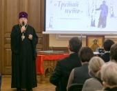 В Красноярске состоялась презентация монографии, посвященной священномученику Димитрию Неровецкому
