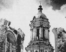 В Киево-Печерской лавре пройдет конференция, посвященная священномученику Владимиру (Богоявленскому) и началу гонений на Церковь