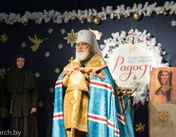 Митрополит Павел возглавил церемонию открытия международного Рождественского фестиваля «Радость»