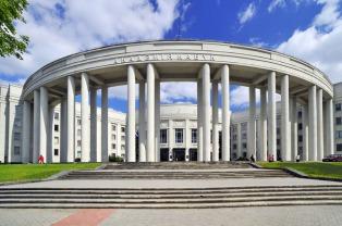 Национальная академия наук Беларуси и Белорусская Православная Церковь определили направления сотрудничества на 2018 год