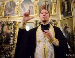 В праздник Рождества Христова в Петро-Павловском кафедральном соборе Гомеля будет совершена Литургия с сурдопереводом