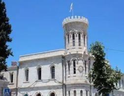Русская Духовная Миссия проведет в Иерусалиме Антониновские чтения